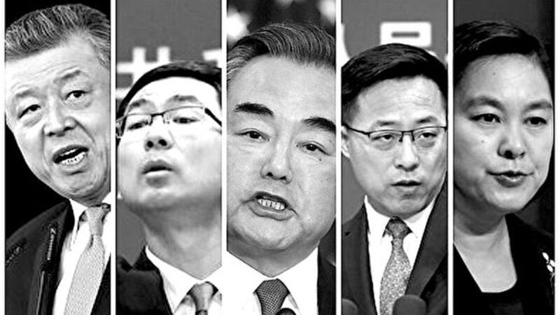 【2020盤點】中國十大網絡熱點新聞(下)