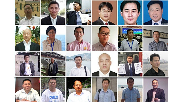 中国人权律师团律师2021年新年献辞