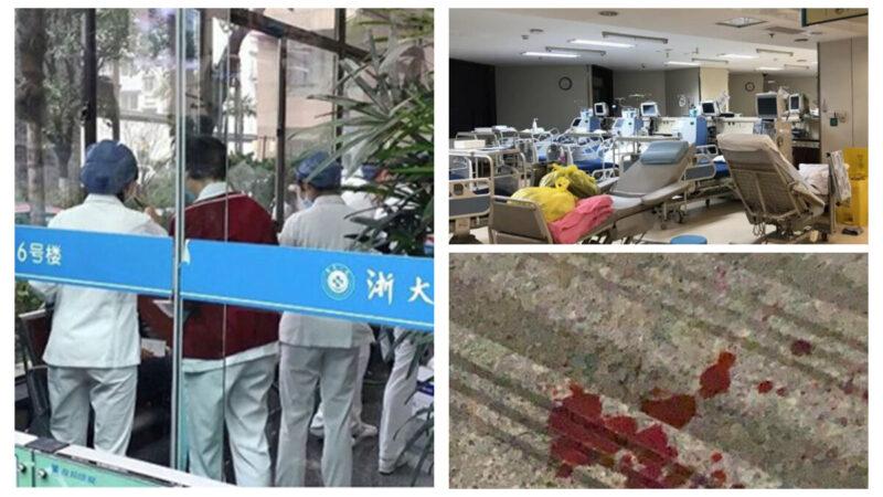 浙大醫院突發爆炸 多人受傷 一護士被砍