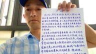 武漢疫情死者家屬要求與世衛面談:別替中共掩蓋罪行