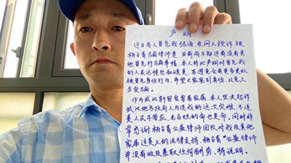 武汉疫情死者家属要求与世卫面谈:别替中共掩盖罪行
