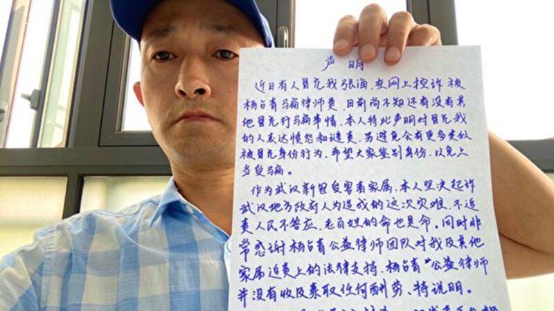 武汉死者家属要求与世卫面谈:听听那段可怕的经历