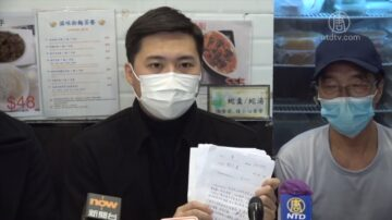 香港佐敦解封生意慘淡 餐廳老闆要求補償