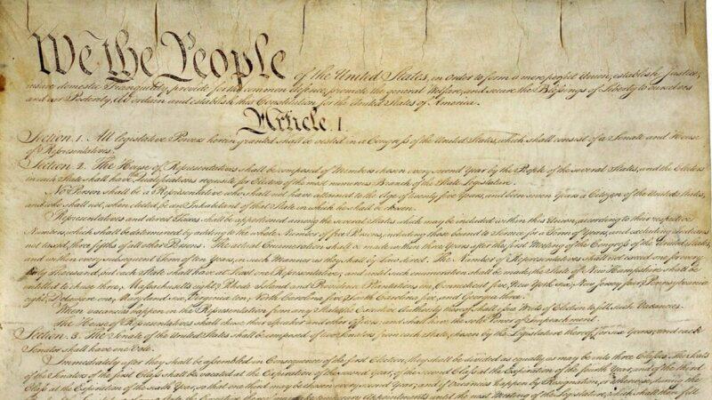 【名家專欄】依憲法公約改革立法 拯救國家