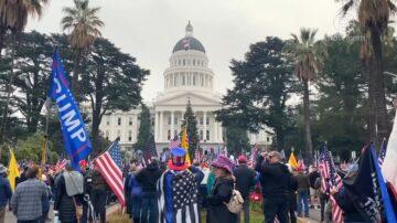 上千加州民众集会 杜绝共产主义思潮