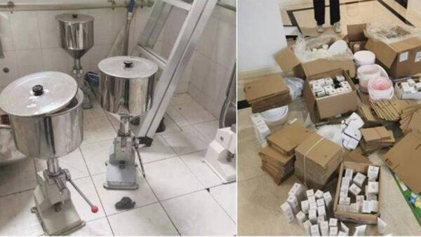 中國毒面霜狂賣70萬瓶 含汞量超標7000倍