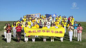 修法轮大法家庭和睦 学员中国新年感恩师尊