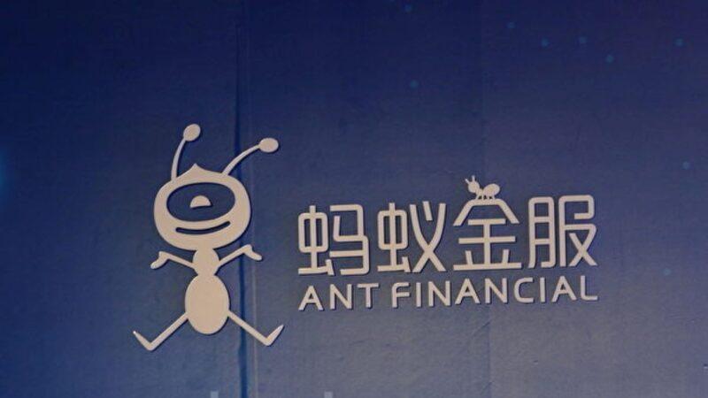美媒揭螞蟻集團被停上市深層原因