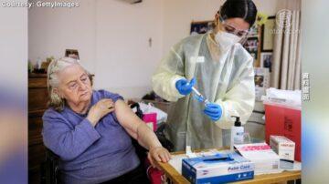 接种机制混乱 加州疫苗施打效率落后全美
