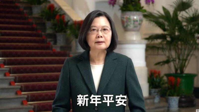 """蔡英文拜早年:望牛年""""牛转乾坤""""(视频)"""