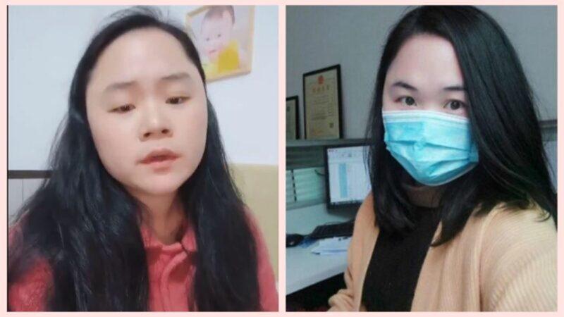 泼墨女孩董瑶琼传三度入院 曾泪控中共高压监控
