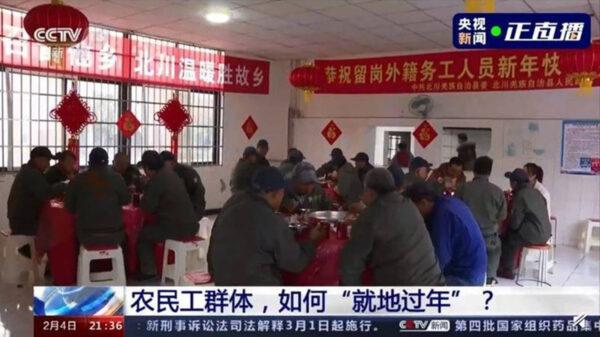 """疫情下""""就地过年"""" 中国人心情复杂无奈"""