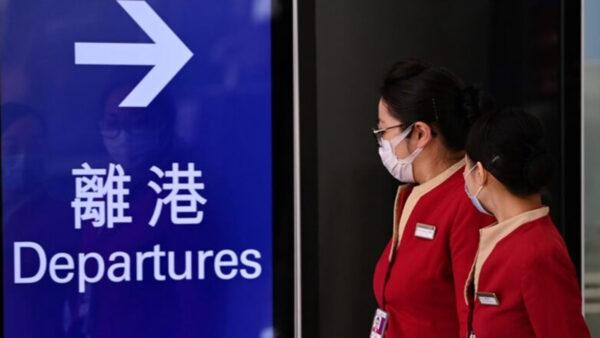 港版国安法危害超六四屠杀 香港移民潮破纪录