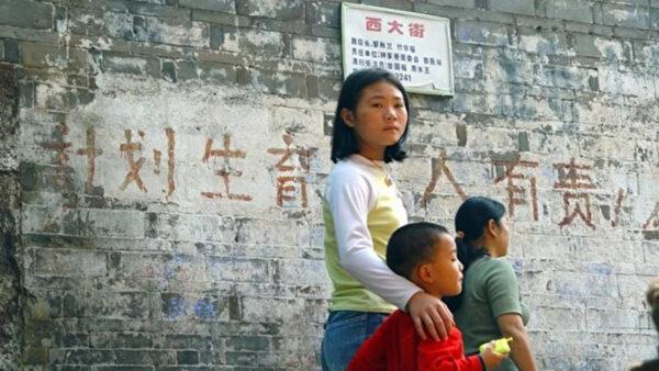 專家:中國人口塌陷 將面臨老齡化危機