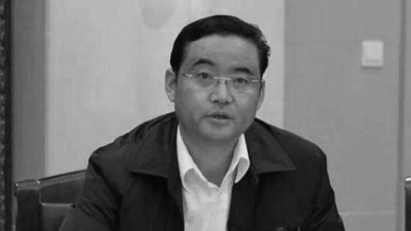 涉受賄上千萬元 青海前副省長被起訴