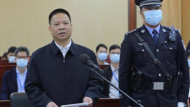 中行开平支行前行长贪案开审 涉案金额高达67亿