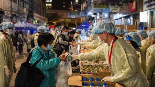 組圖:香港突然封區 油麻地、旺角強制檢測