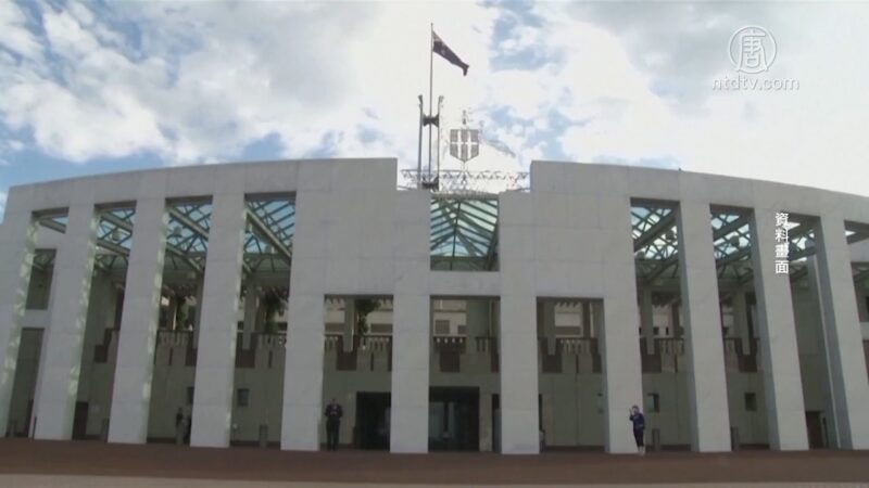 澳洲國會通過立法 強制臉書、Google為新聞付費