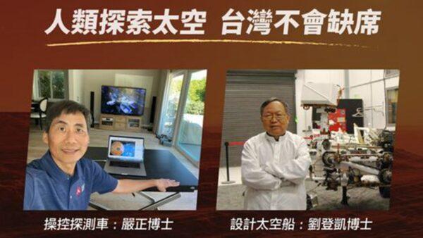 """蔡英文骄傲贴文:""""在火星上开车""""驾驶来自台湾"""