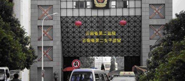 法輪功學員丁桂英遭祕密判刑 被迫害致死