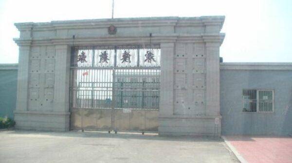 遼寧馬三家教養院的罪惡(5)