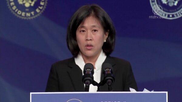 戴琪:美国将采取措施 迫使中共遵守公平规则