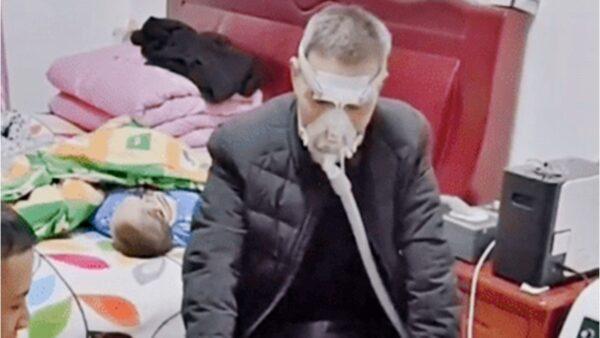 新年娛樂變味!陝西老翁戴氧氣罩打麻將