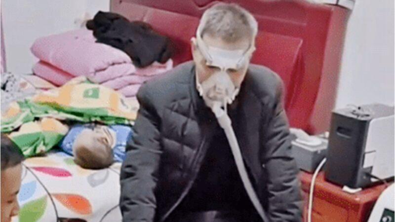 新年娱乐变味!陕西老翁戴氧气罩打麻将