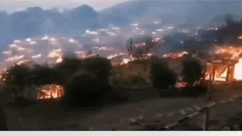 中国400年古村寨陷火海 村民:基本上都烧光了