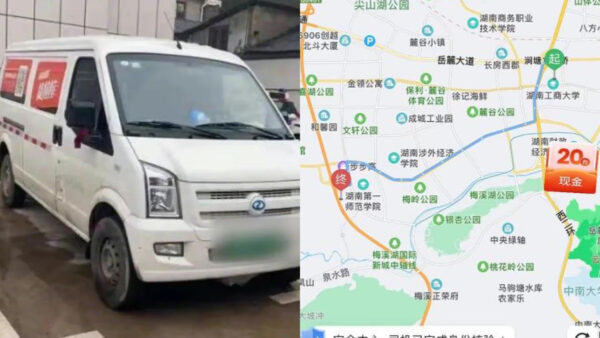 湘23岁女跳车身亡 货拉拉司机被指3度偏航