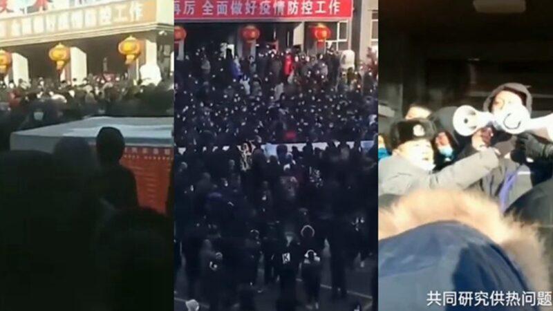 """黑龙江民众冲击县政府 当局深夜""""封路""""报复"""