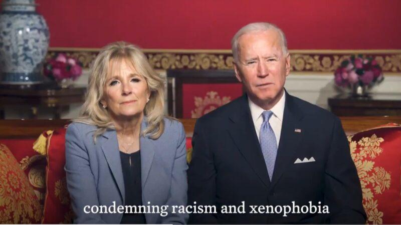 美國總統和第一夫人發表視頻祝賀中國新年(全文翻譯)