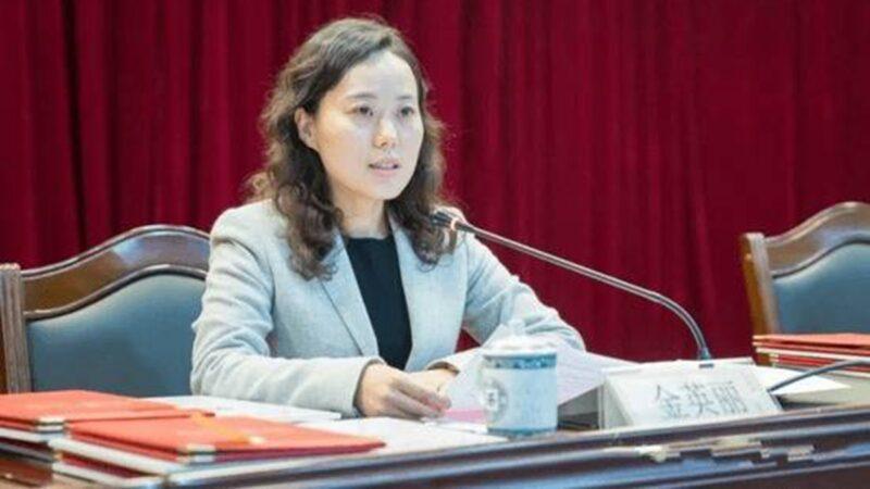 上海80後女淫官甘被「圍獵」 被判刑十年