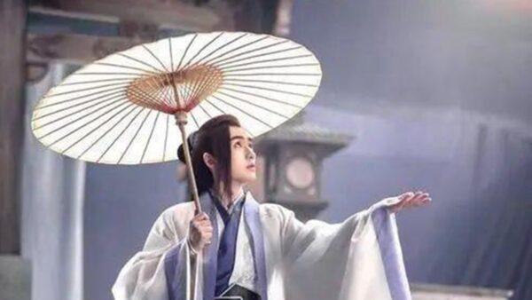 考古發現 2千多年前的中國男人就愛美白