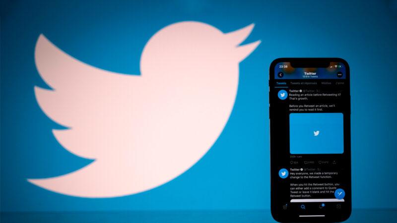 被曝干涉印度内政 推特员工或面临7年监禁