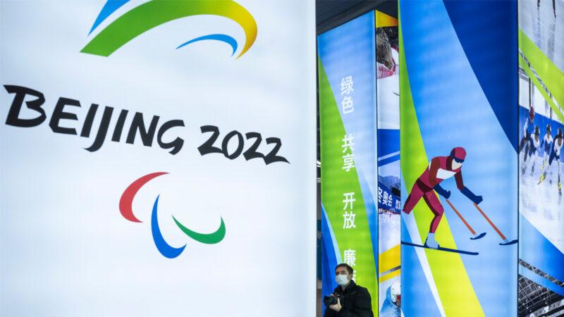 拜登未抵制北京冬奥会 加拿大警告运动员说话小心
