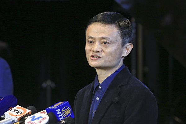 馬雲大膽言論:應先由西方「解放」中國(視頻)