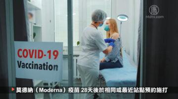 洛縣第1劑疫苗短缺 未來4天只打第2劑