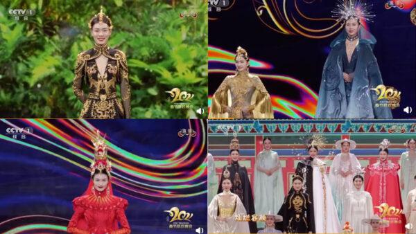 央視春晚首場時裝秀 時尚界人士嘲諷:太空漫步