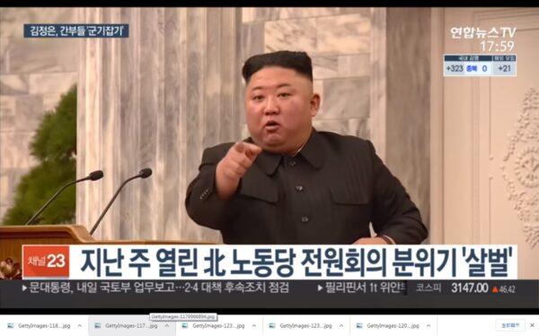 金正恩頭銜變「國家總統」 不滿經濟拍桌指責幹部