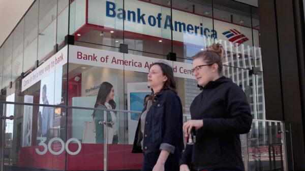 """助搜""""极端份子"""" 美国银行将客户数据秘交FBI"""