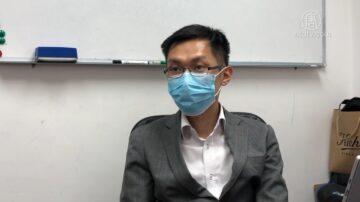 港首林鄭率官員接種 區議員:疫苗政治化