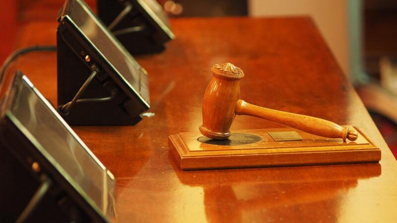 參院就彈劾審判程序達成協議 川普團隊認同