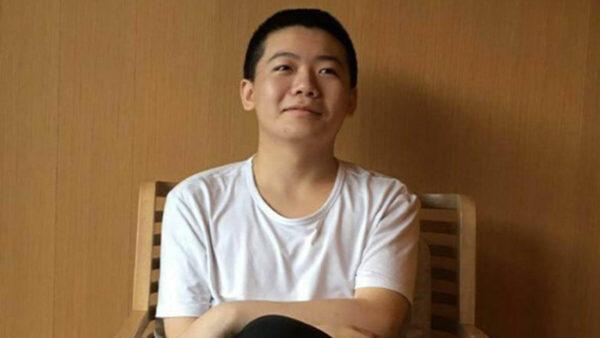 泄露习近平女儿信息 20岁主嫌遭酷刑 拒认罪