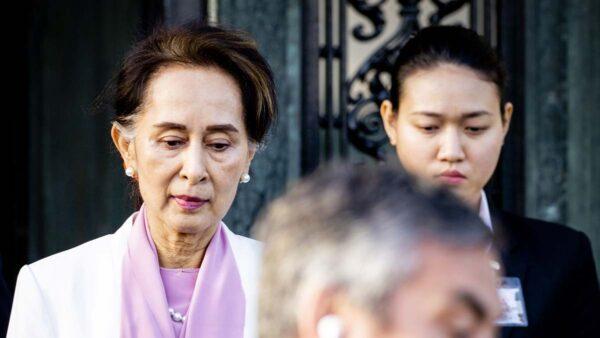 昂山素季被軟禁家中 緬甸政府遭大清洗