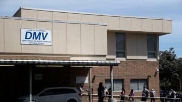 遭病毒攻擊 加州DMV恐洩漏千萬車輛信息