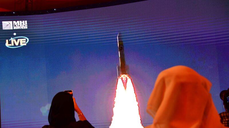 竞逐火星 阿联探测器飞行7个月后进入轨道