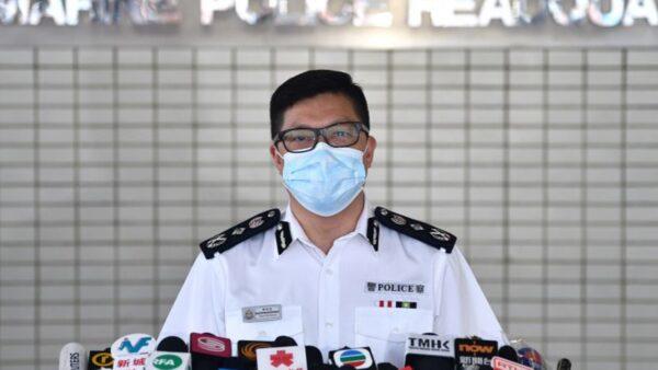 港警一把手脫口而出:警察更需「知法犯法」(視頻)
