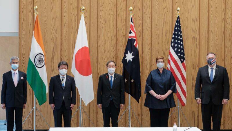 牵制中共 美日澳印拟举行首次高峰会谈