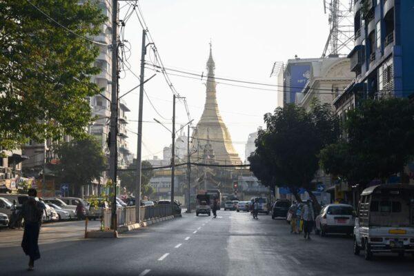 緬甸軍方扣押昂山素姬 宣布進入緊急狀態一年